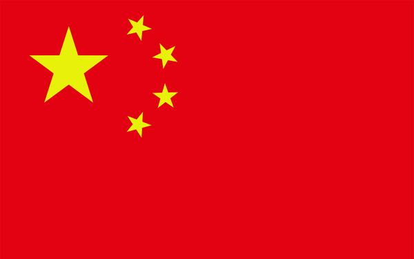【速報】中国当局が日本人男性6人を拘束のサムネイル画像