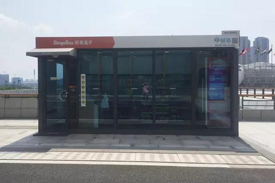 【衝撃】中国の無人スーパー、支払わないと扉が開かない仕様に・・・のサムネイル画像