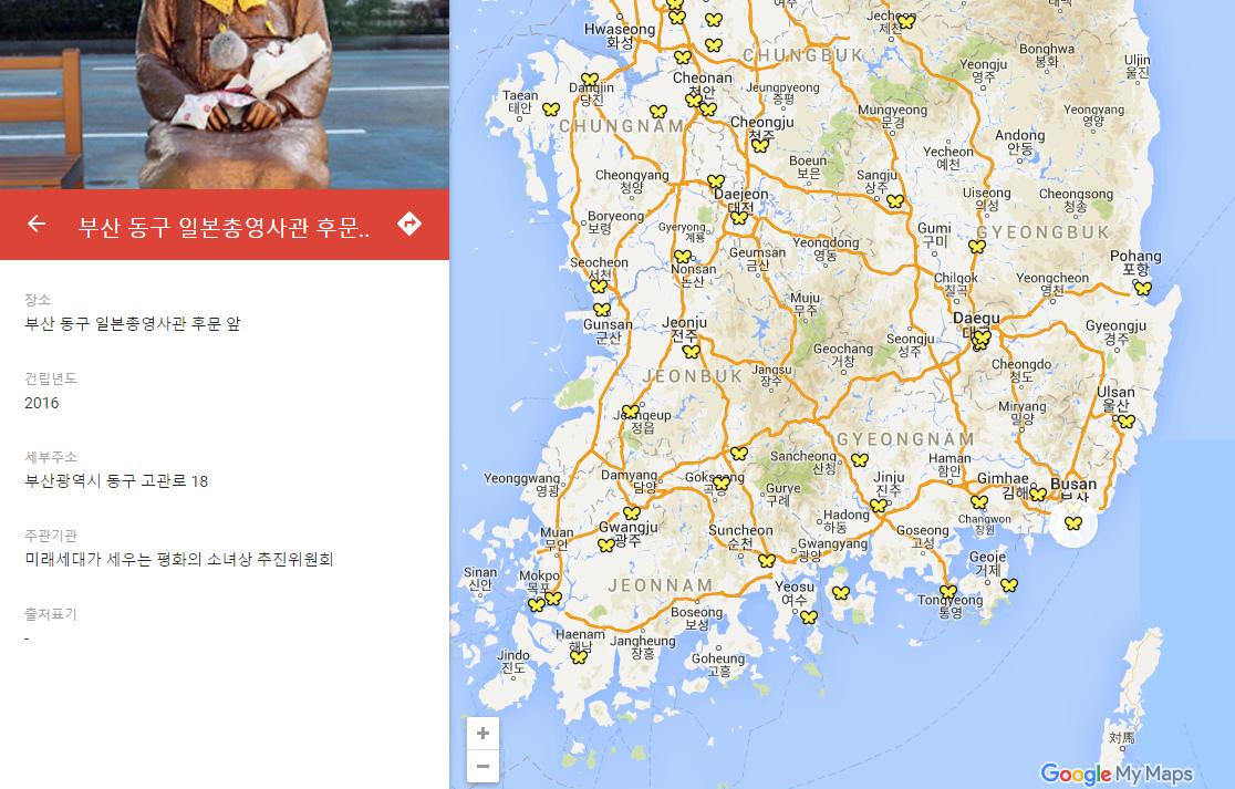 【恥さらし】韓国Googleマップを活用した「慰安婦像設置マップ」を公開、本当に気持ち悪い国だなwwwwwwwwwwwwwwwwのサムネイル画像