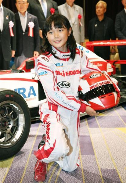 【幼女】「抜くのが楽しい」F1優勝を目指す11歳女子レーサーのサムネイル画像