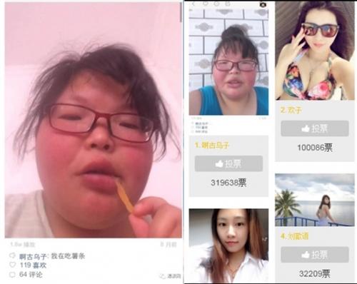 【悲報】中国の企業が美女コンテストを開催 → 平凡な女性に票が集まり優勝に・・・のサムネイル画像