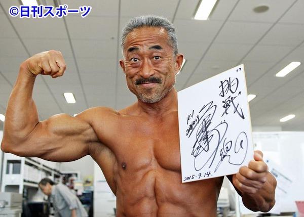 【悲報】K-1プロデューサー角田信朗「何故か松本人志に嫌われている。一切番組に呼ばれなくなった。」のサムネイル画像