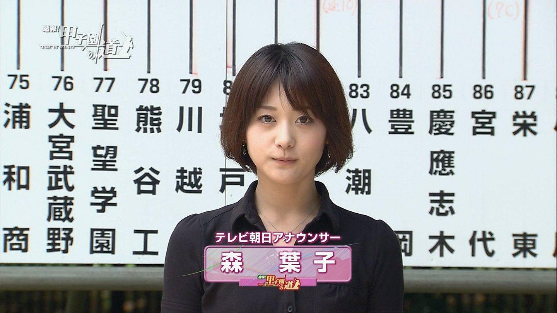 NHK森花子アナが下手で大炎上し...