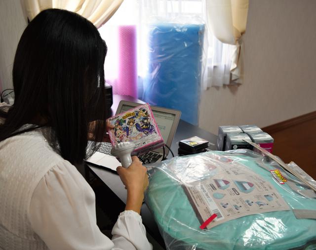 【せどり】ネット転売、数百万円の利益も ヤフーやメルカリは黙認のサムネイル画像