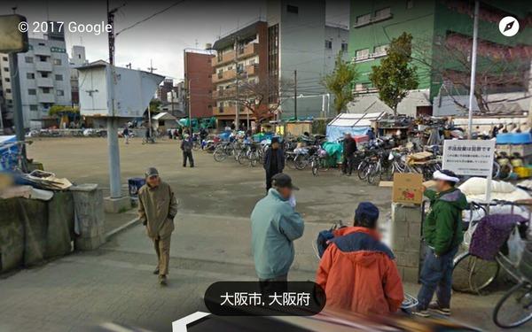 大阪の道端で全裸の女性の遺体が見つかった事件で無職の息子(49)を緊急逮捕のサムネイル画像