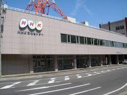 NHK、インターネット配信の「受信料」見送りへwwwwwwwwwwwwwwwのサムネイル画像