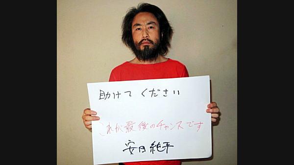「助けてください これが最後のチャンスです」 シリアで不明の安田純平さんか ネット上に写真 (NHK)のサムネイル画像