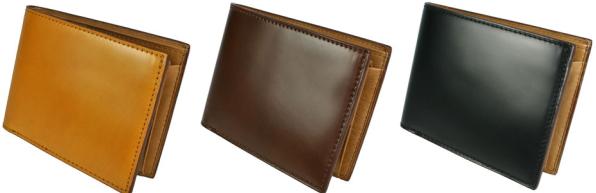 財布はこだわっとけ メンズ財布ってどんなのがいいの?長財布?二つ折り?のサムネイル画像
