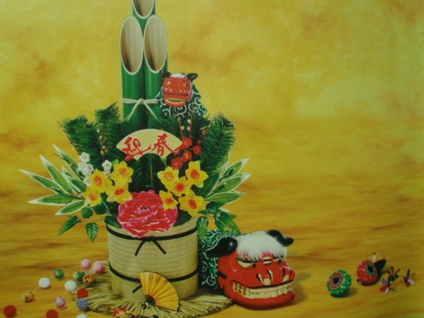 【変わりゆく日本】衛生面での餅つき中止や在日外国人から苦情で除夜の鐘自粛、消えゆく日本の伝統行事・・・のサムネイル画像