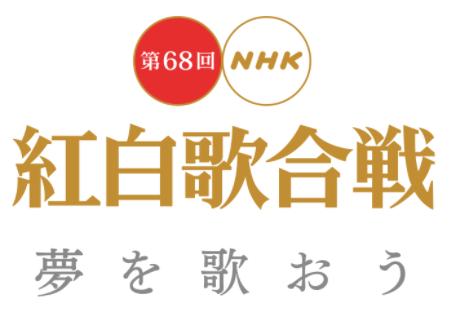 【悲報】NHK紅白視聴率は39.4%、史上ワースト3位wwwwww のサムネイル画像