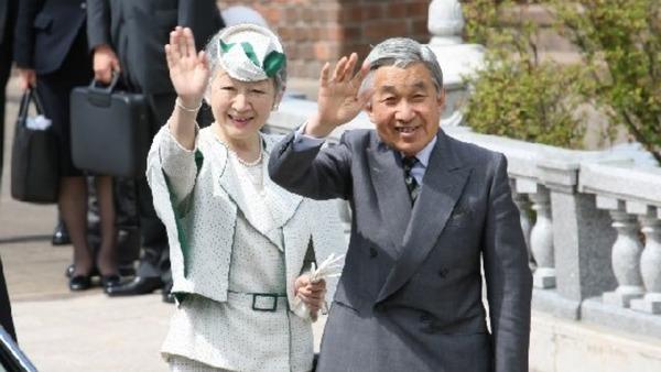 【皇室】天皇皇后両陛下、6月に福島第一原発へ 宮内庁検討のサムネイル画像