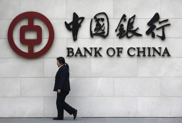 中国の4大銀行、北朝鮮人名義の口座を全面凍結へwwwwwwwwwwwwのサムネイル画像