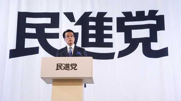 民進党「今日は仕事サボりました〜〜〜〜〜〜〜〜〜〜〜〜〜wwwwwwwwwwwwww」のサムネイル画像