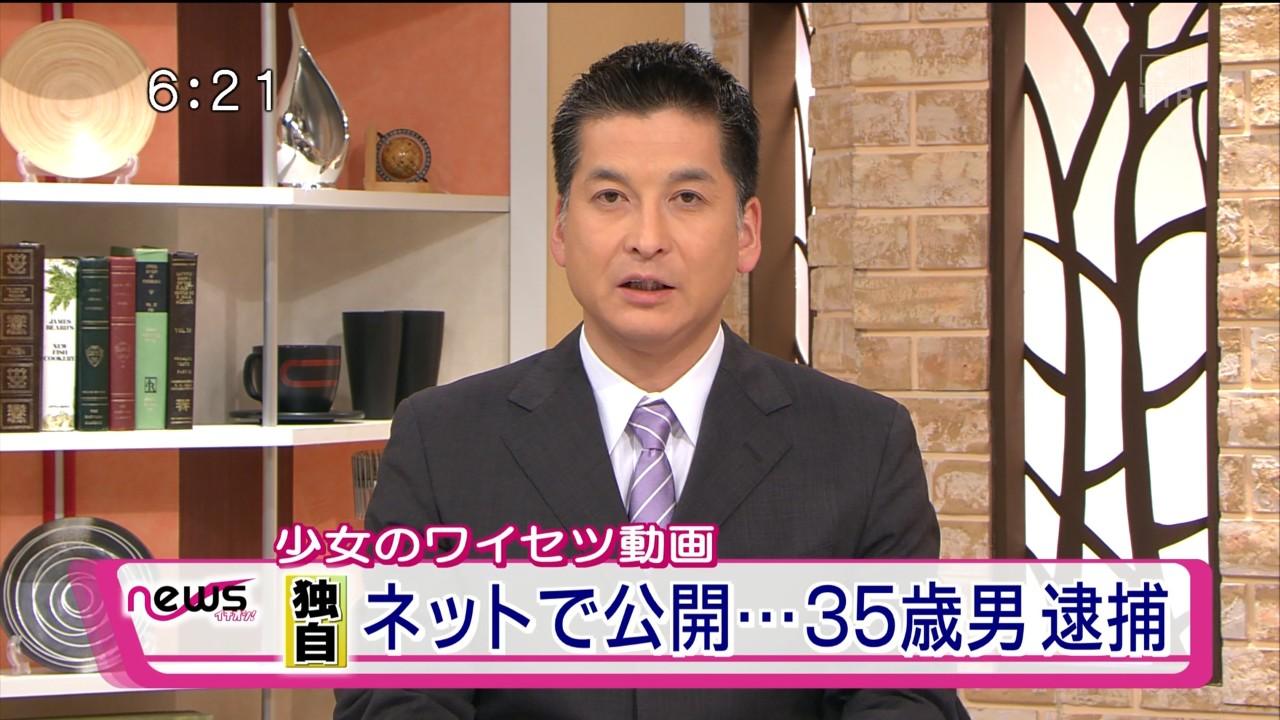 ファイル共有ソフトで児童ポルノ法違反、23都道府県38人を逮捕・書類送検のサムネイル画像