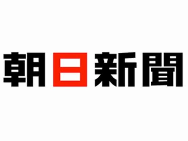 【朝日新聞】東京五輪に向けて、日韓が互いに歴史を知った上でつきあえば、もっと良い関係になるのでは?のサムネイル画像