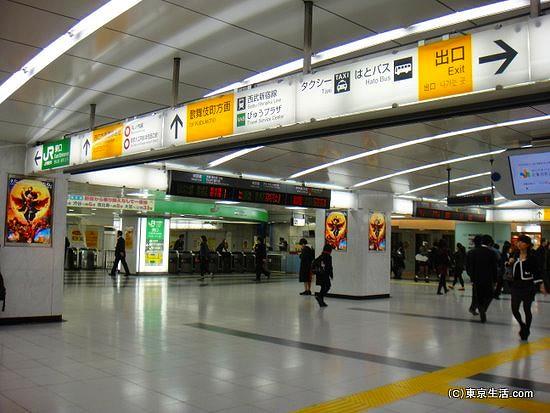 【悲報】JR新宿駅で男が刃物を振り回した結果・・・のサムネイル画像