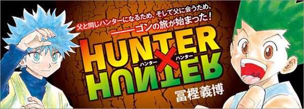 main_hunter-thumb-661xauto-2832