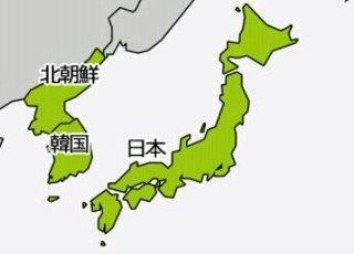 【愕然】韓国「日本は戦争賠償金として北朝鮮に100億ドル出せ」のサムネイル画像