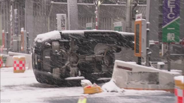 【大雪】東京都内、雪による事故数がヤバすぎる件・・・のサムネイル画像