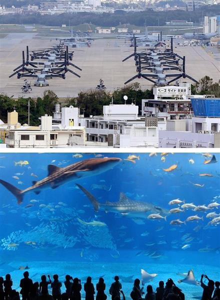 【悲報】沖縄県、基地収入を少なく見せ「観光収入」を過大発表していたことが判明wwwwwwwwwwのサムネイル画像