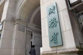 【財務省】野党衆院議員4人が理財局訪問 → 職員、理財局長室に鍵かけるwwwwwwwwwwwwww
