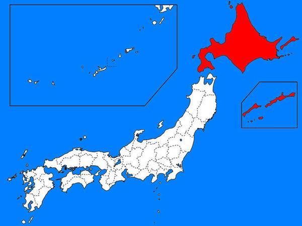 【悲報】北海道の中国化が止まらないwwwwwwwwwwwwwwwwwwwのサムネイル画像
