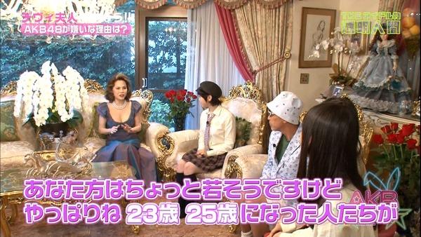 【画像】デヴィ夫人がAKB48の存在を否定wwwwwwwwのサムネイル画像