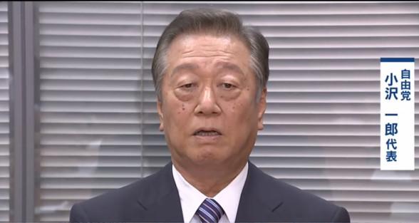 小沢一郎も希望の党入りへwwwwwwwwwのサムネイル画像