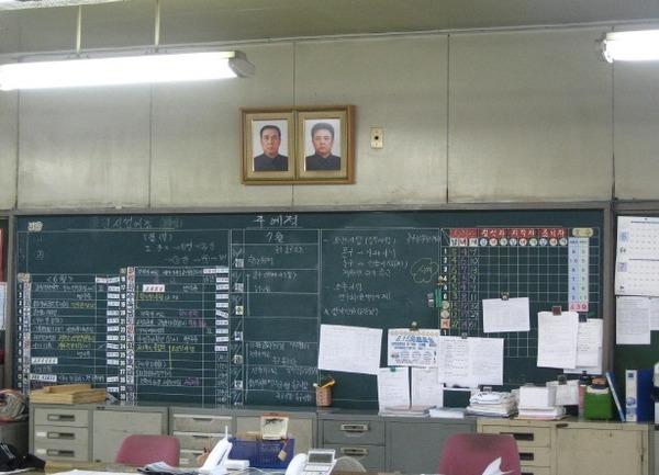 【不自然過ぎる】自治体の朝鮮学校補助金増加 → 神奈川県が増額し総額押し上げてましたwwwwwwwwwwwwwwwwwのサムネイル画像