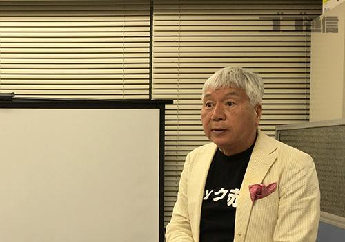 【悲報】マック赤坂、準強姦罪で刑事告訴されていたことが判明wwwwwwwwwwwwwwwwwwのサムネイル画像