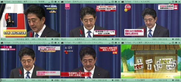 【悲報】 テレビ東京が正論wwwwwwwwwwwwのサムネイル画像