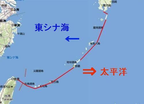 【絶望】東シナ海タンカー事故のせいで日本の漁業オワタ・・・のサムネイル画像