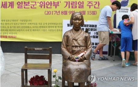 【速報】韓国「慰安婦の日」 8月14日に決定wwwwwwwwwのサムネイル画像