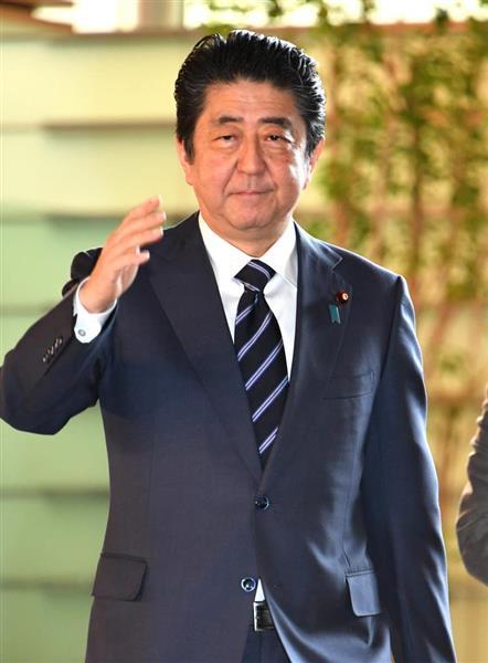 【驚愕】中国紙「未来のパートナーになれる」→ 安倍首相を評価へwwwwwwwwwwwのサムネイル画像