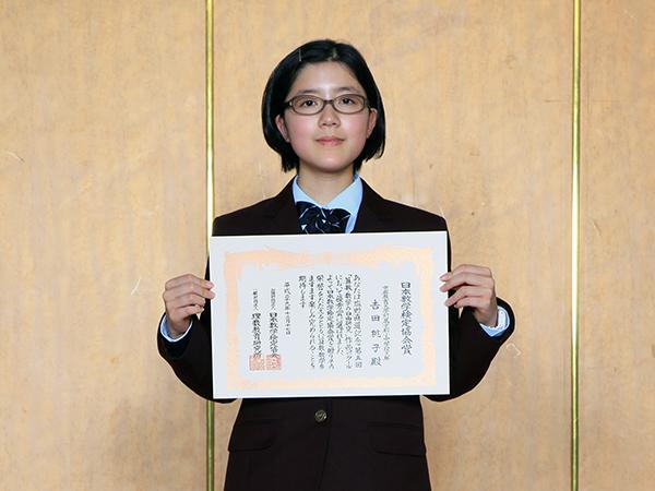 【画像】15歳女子が「フィボナッチ数列は2進数でも美しいのか」を考察→日本数学検定協会賞を受賞wwwwwwwwwのサムネイル画像