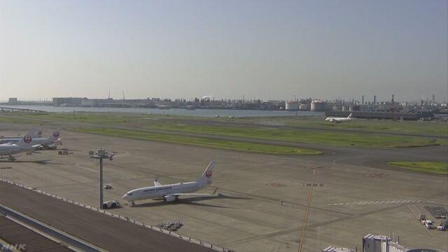 羽田空港が閉鎖、乗客の犬が逃げ出し滑走路走り回るwwwwwwwwwwwww のサムネイル画像