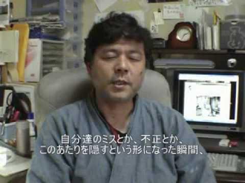 プチエンジェル事件並の不審死!!警察ジャーナリスト黒木昭雄さんが死亡のサムネイル画像