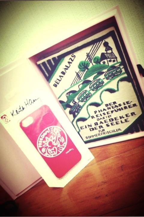 【AKB48】大島優子(24) 木村拓哉から22万円相当のプレゼントを貰う → 賛否両論 「よくそんな高価なものを平気な顔で貰えたね」のサムネイル画像