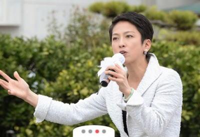 【都知事選】 蓮舫氏、出馬せず…民進党代表に伝えるのサムネイル画像