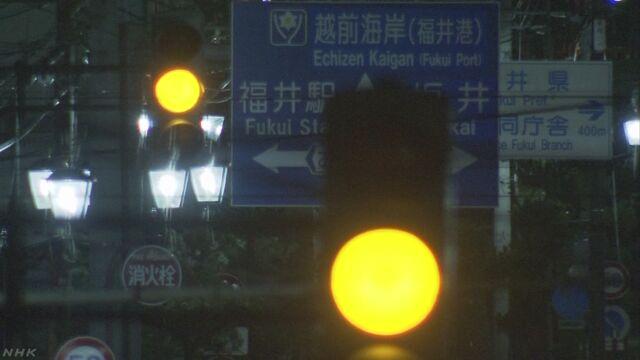 「黄色の点滅信号」← 注意せずに進むやつが多すぎるのサムネイル画像