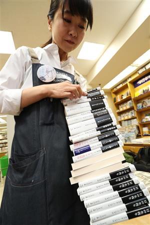 【悲報】村上春樹の本棚、早速撤去されるwwwwwwwwwwwwwwwwwwwのサムネイル画像