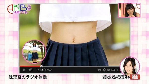 【SKE48】松井珠理奈(16) 過激ラジオ体操にファン騒然! 「セクシーすぎる」と話題にのサムネイル画像