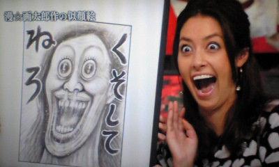 【デキちゃったー】森泉(35)が結婚と妊娠を発表!!!のサムネイル画像
