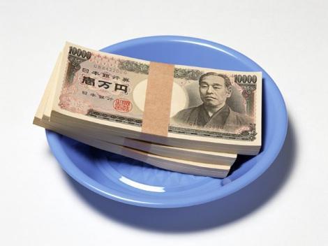 北海道新聞「共謀罪、生活費のため銀行でお金を引き出しただけで容疑成立の可能性も。」のサムネイル画像