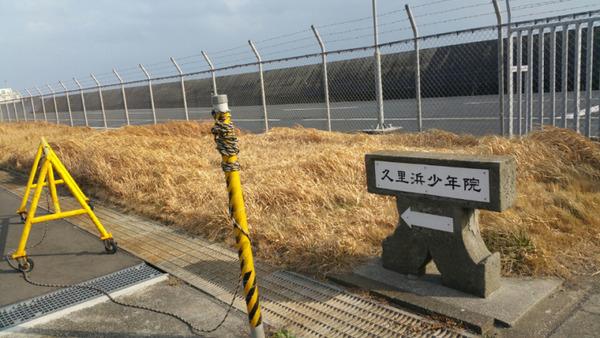 【神奈川】10代少年、少年院で自殺 → その方法が・・・のサムネイル画像