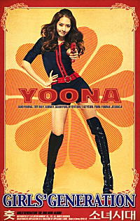 少女時代「Genie」だけじゃなく、SHINeeの曲まで…韓国・SMエンタ所属アーティストの曲、また盗用される(動画あり)のサムネイル画像