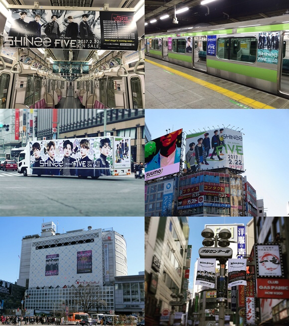 【画像】韓流ブーム、完全に復活!東京大阪名古屋福岡を一斉ジャック → Twitter女子から歓喜の声のサムネイル画像