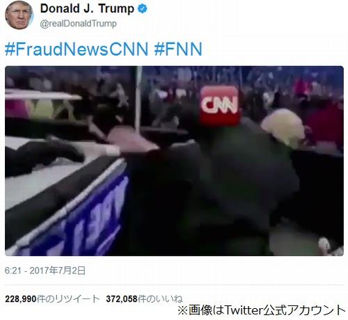 【衝撃】トランプ大統領、CNNを暴行wwwwwwwwwwwwwwwwwのサムネイル画像