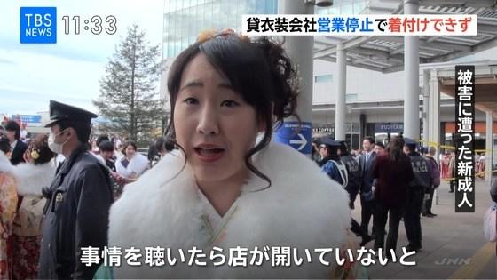 【はれのひ】「預けた晴れ着返ってこない…」相談殺到 →  神奈川県警が詐欺容疑適用かのサムネイル画像