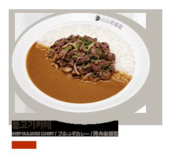 【韓国】外食業界の新たなトレンドとして「日本食」が注目されている理由wwwwwwwwwwwのサムネイル画像
